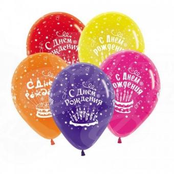 """Гелиевые шары поштучно С Днем Рождения"""""""""""